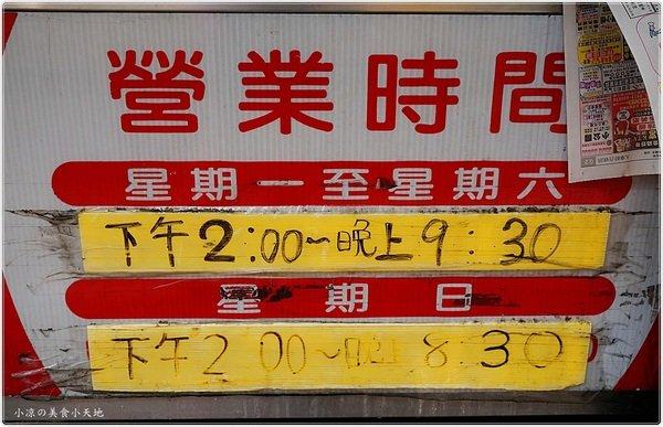 6c8d2859 4dc5 4971 93e2 29446be3e5f2 - 中興臭豆腐║食尚玩家來去住一晚推薦,老豐原人念念不忘的獨臭滋味,特製辣醬/香/酥/嫩!