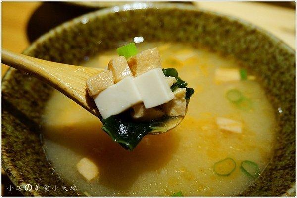 6e1923b3 b045 43d3 8381 9cb117ee240a - 有喜屋Ukiya日式煎餃居酒屋║公益路美食。傳統的日式居酒屋。竟然只賣煎餃?!
