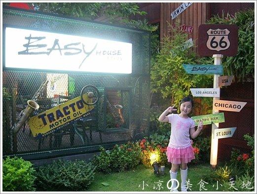 735738 - 台中素食美式餐廳/可看球賽/可歡樂/聚餐生日趴/漢堡,排餐,炸物,飲料,調酒樣樣瓏屋