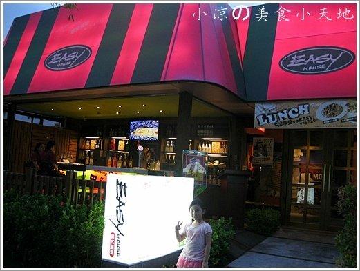 735740 - 台中素食美式餐廳/可看球賽/可歡樂/聚餐生日趴/漢堡,排餐,炸物,飲料,調酒樣樣瓏屋