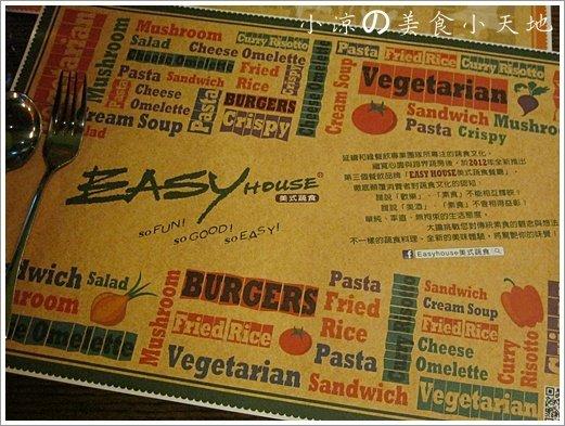 735746 - 台中素食美式餐廳/可看球賽/可歡樂/聚餐生日趴/漢堡,排餐,炸物,飲料,調酒樣樣瓏屋