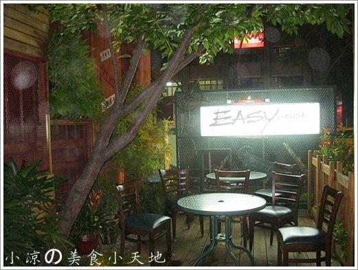 735785 - 台中素食美式餐廳/可看球賽/可歡樂/聚餐生日趴/漢堡,排餐,炸物,飲料,調酒樣樣瓏屋
