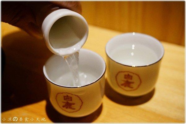 793dc5cb 4e11 4b59 89a0 dc6635661d1b - 有喜屋Ukiya日式煎餃居酒屋║公益路美食。傳統的日式居酒屋。竟然只賣煎餃?!