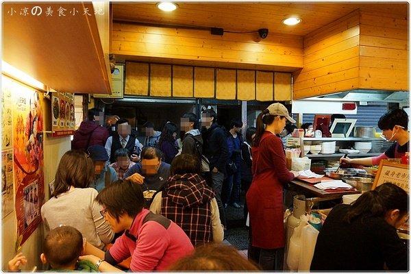 8027bb54 aec7 4333 a089 d9c1c2d7f602 - 嵐肉燥專賣店║隱藏在老市場內的限量丸子飯。 第二市場必吃排隊美食。