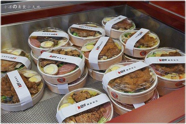 83df883e c0a1 471d 9c95 5fc694ea74dd - (熱血採訪)鐵味食堂║鐵路便當。香濃古早味飄香台中6家分店。傳統便當新創意,還有上海菜飯新選擇(已歇業)
