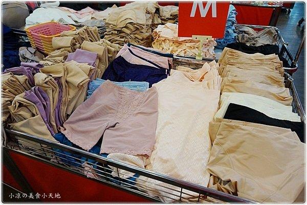 86391aa9 c99b 4447 8cd4 8de331cebe42 - 熱血採訪│芝瑩潭子內衣特賣會,黛安芬特別企劃,萬件內衣通通只要199元,買三再送一