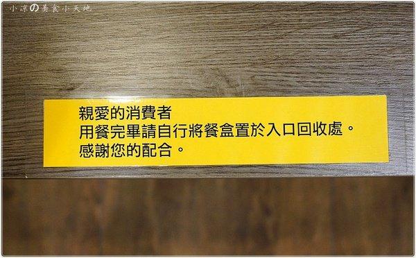 86e5dbaa aa54 45a6 bd7f b11f40abc00d - (熱血採訪)鐵味食堂║鐵路便當。香濃古早味飄香台中6家分店。傳統便當新創意,還有上海菜飯新選擇(已歇業)