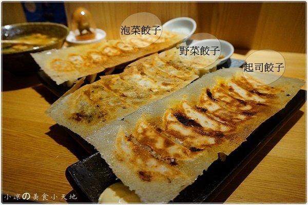 87a6497f 8661 464e 8b15 36be1857e54b - 有喜屋Ukiya日式煎餃居酒屋║公益路美食。傳統的日式居酒屋。竟然只賣煎餃?!