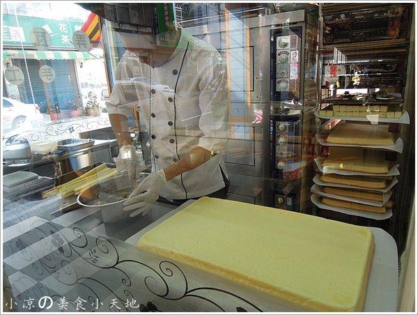 8e5ed635 1d92 44fb b779 8aedca14a181 - 食尚玩家推薦。大坑隱藏版美食鹹蛋糕(蛋奶素)─弄瓦手工餅乾