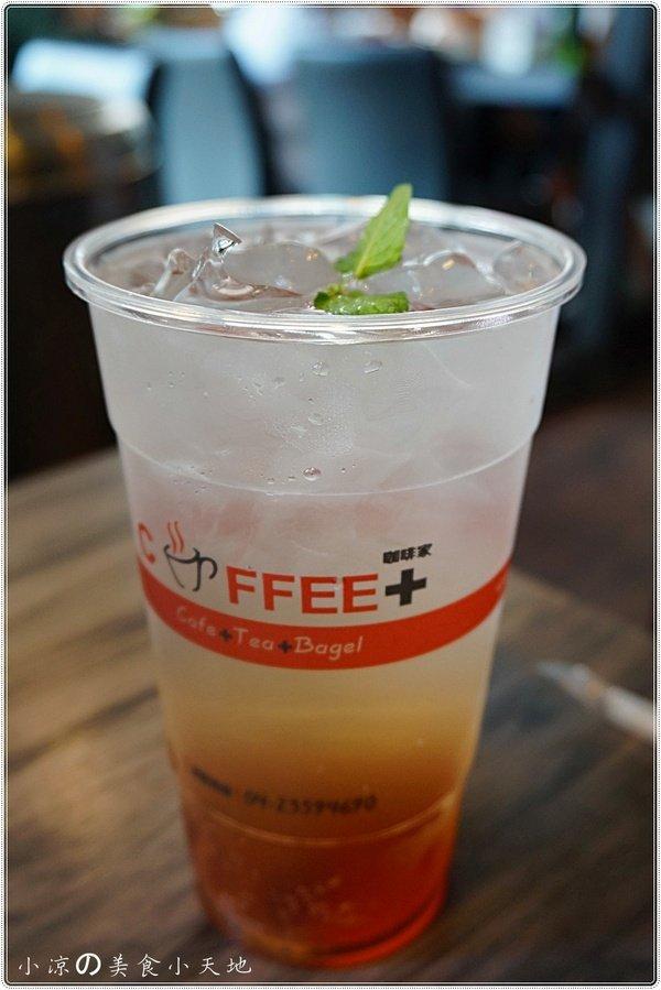 90d05ff6 ba42 47b7 ac14 d3c21f5a23b2 - COFFEE+咖啡家║ 全天候早午餐。平價豐盛又美味,元氣滿滿一整天(已歇業)