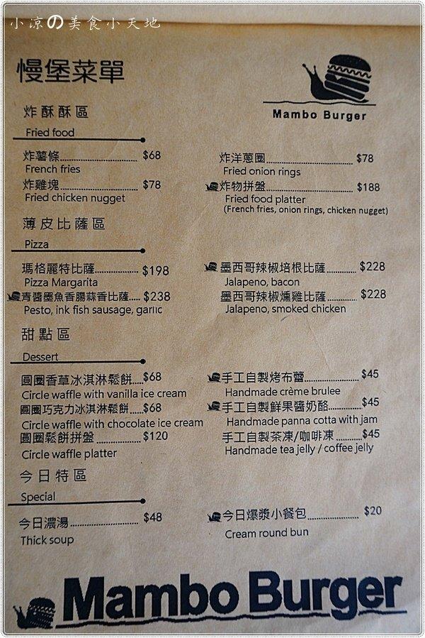 90f4c549 a0e6 40de 8593 d63d601f2e82 - (熱血採訪)Mambo Burger慢堡(東海店+wifi)。北歐風格美式早午餐全天供應。東海大學美食