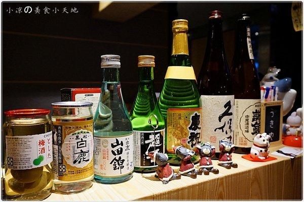 92043fcf 6c69 4700 b6a6 b9c3d767b7ee - 有喜屋Ukiya日式煎餃居酒屋║公益路美食。傳統的日式居酒屋。竟然只賣煎餃?!
