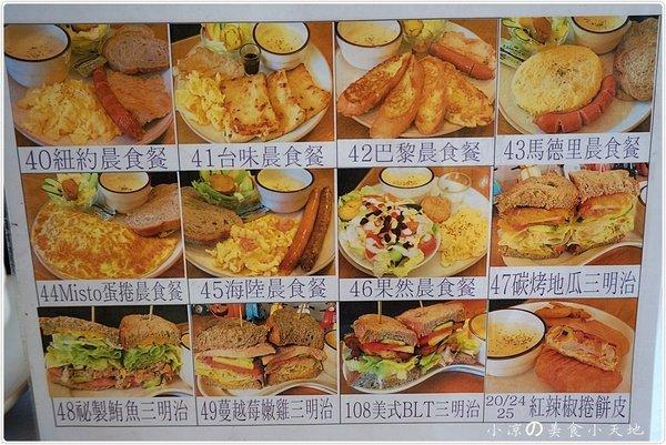 a0474fd7 1a4e 4be2 8af6 2a604cc65448 - 食尚玩家就要醬玩。推薦海賊王主題餐廳。滿間海賊任你扮演