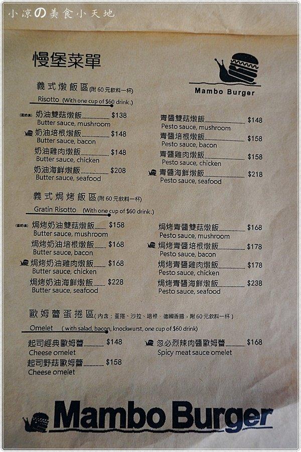 a2d196d7 e8fc 4d53 89b1 08191472381b - (熱血採訪)Mambo Burger慢堡(東海店+wifi)。北歐風格美式早午餐全天供應。東海大學美食