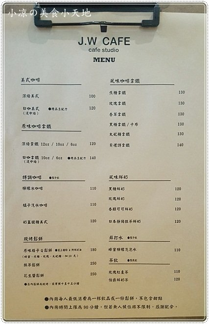 J.W. Cafe MENU