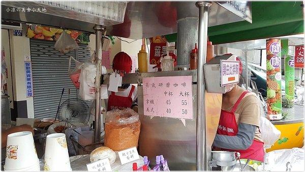 劉姊姊飯糰│在地排隊美食小吃,飯糰一賣30幾年,從攤位賣到有店面!獨特醬汁淋上荷包蛋/蔥蛋飯糰後再加辣滋味更棒~