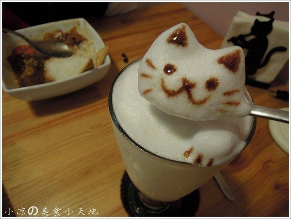 a971ec79 6af6 4911 b69e 7d09cd37092d - 貓。旅行咖啡輕食館/立體貓咪拉花超療癒。貓飯更萌~