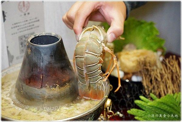 ac90a0bb ae03 4a97 98f7 a189e7c085c3 - 熱血採訪║小瀋陽酸菜白肉鍋,景泰藍炭燒鍋,生猛海鮮、真材實料好湯底,一個人也可以獨享