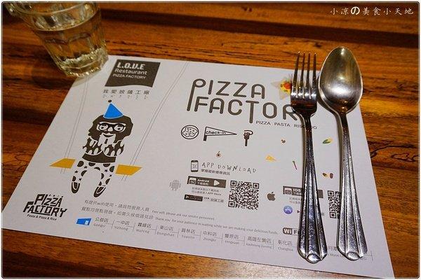 af1fa935 204d 402b b223 90b7cf3152fa - (熱血採訪)Pizza Factory 披薩工廠║派大星披薩來也~美式工業風。PIZZA/燉飯/義大利麵任你選。