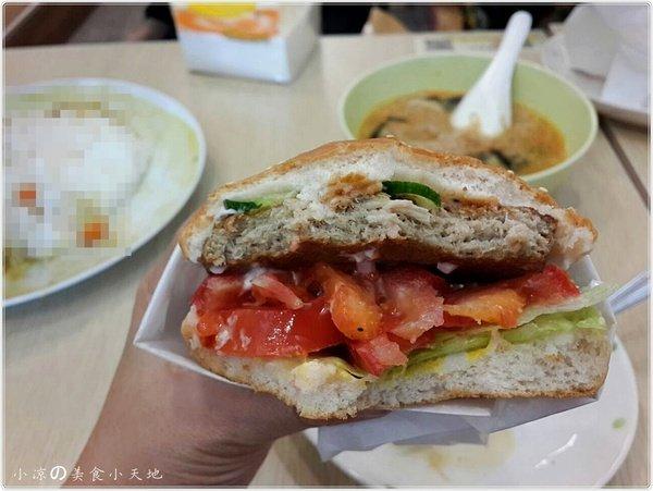 b1dbc28e 8db3 4efb 82bc 4aca75768e18 - 晨晞純素生活小舖。獨特美味漢堡連小孩都叫好。蔬食健康新選擇
