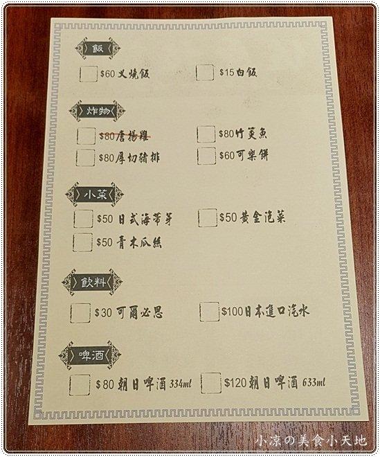 c46d10d7 7318 4222 ab51 b1fb6c866faf - 熱血採訪│中國醫藥大學周邊拉麵,超大叉燒還可以選擇麵的粗細與硬度
