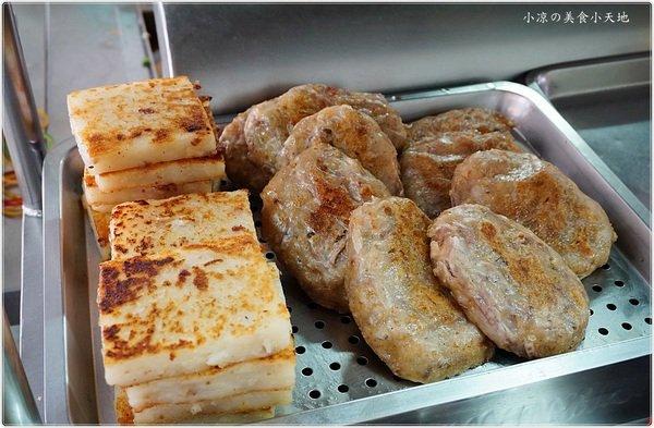 c629b83a 514c 4b61 b8e4 b6a3da91e628 - 早5頓早餐店║在地人推薦銅板美食,古早味手工蛋餅只要18元/水煎包內餡飽滿10元,上哪找啊~~