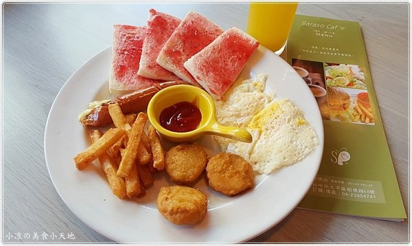 c63a476d d60f 4f1d 8ef6 15727226b66b - 貝拉索咖啡,植栽綠意盎然空間,早午餐、義式料理、炒飯、下午茶通通都有~~