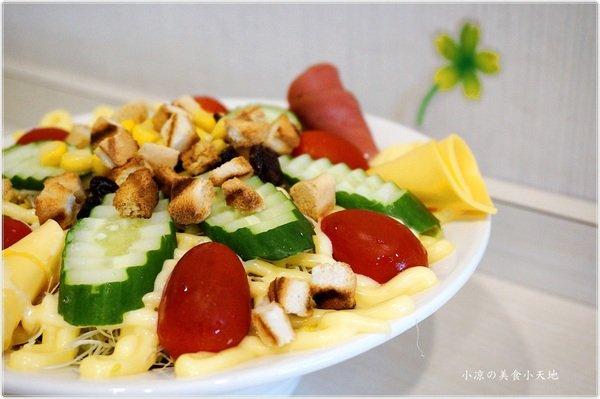 c8f640cf 8bb1 46ee a572 849016c777c1 - (熱血採訪)森林早午餐║好評不斷的澎湃早午餐,平價又美味,活力套餐39元,可愛飛機套餐只要69元,只要銅板價!平日飯類套餐/便當59元,小資族的最