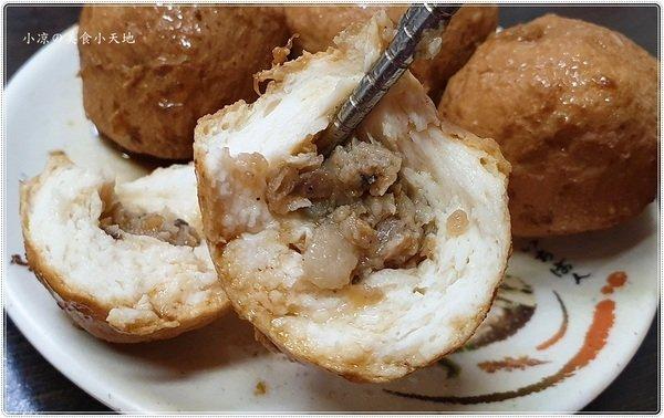c957bbe4 3f34 40b1 8685 b544fd023707 - 台中傳統早午餐║模範市場高人氣芋頭米粉,鬆綿綿密的口感一上就上癮,福州丸也推薦唷!