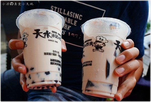 cd327ff8 d08f 40c1 811b 710664377c1a - 天水冰站&炸食║超人氣飲料。黑糖鮮奶波霸/純鮮奶+黑糖珍珠,濃純香Q,喜歡喝波霸奶茶的人一定要試試!
