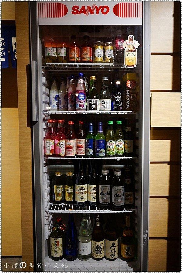 cde4c62f a16e 4531 89f0 53a1157d4b4f - 有喜屋Ukiya日式煎餃居酒屋║公益路美食。傳統的日式居酒屋。竟然只賣煎餃?!