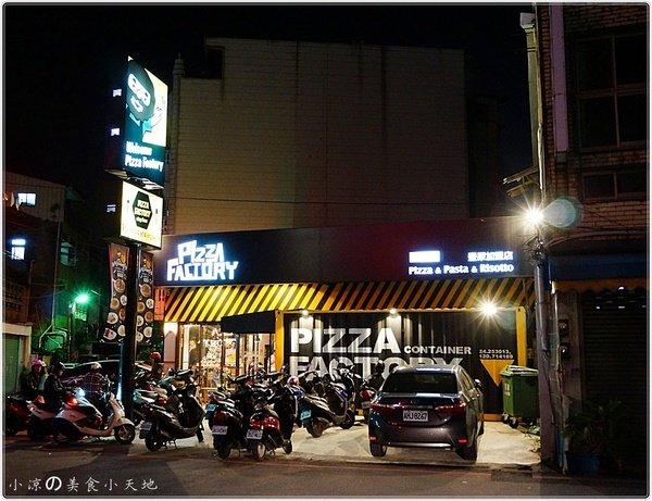 cf3cd797 158b 4086 ae0e 61f9c17f0548 - (熱血採訪)Pizza Factory 披薩工廠║派大星披薩來也~美式工業風。PIZZA/燉飯/義大利麵任你選。