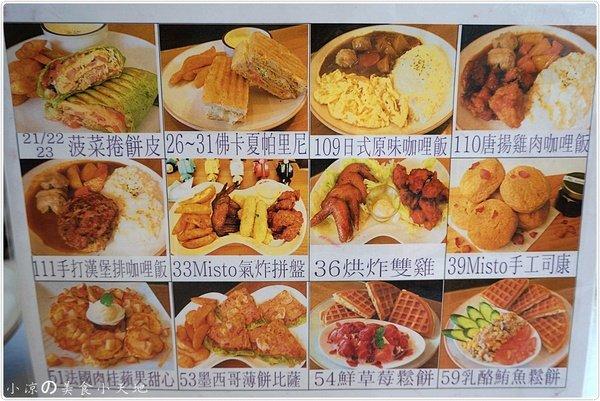 d31627a8 f82d 4a46 abed 08498f2ee748 - 食尚玩家就要醬玩。推薦海賊王主題餐廳。滿間海賊任你扮演