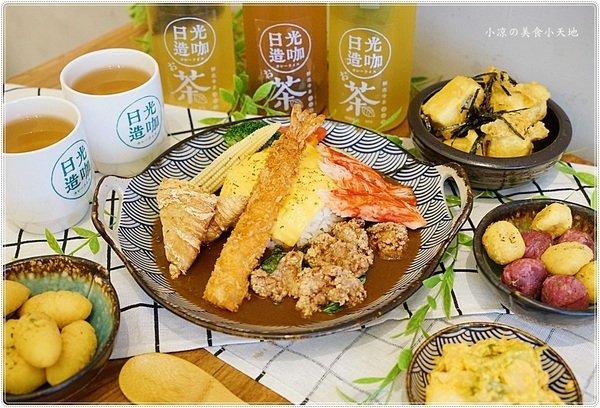 d5ff0a92 5076 478a 9f2c f8cfc1ee720b - 熱血採訪║崇德路美食,日式小清新,銷魂咖哩飯吃飯前先打卡!9種主菜+六種配菜創新吃法任意搭