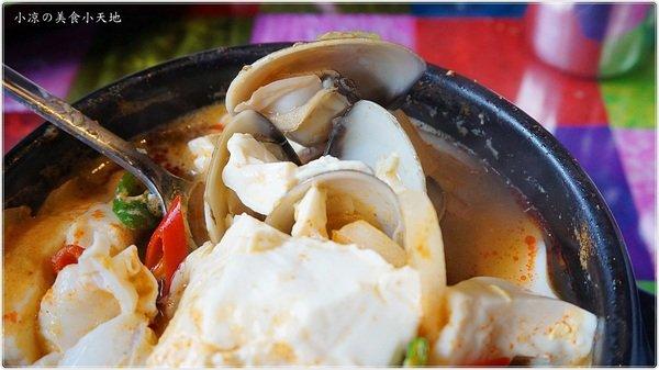 da9754d3 5b3a 4fb9 a3b9 18b8ad50f35f - 태양 太陽韓國料理║新開幕韓式料理,炸雞/辣炒年糕/銅板烤肉平價呈現