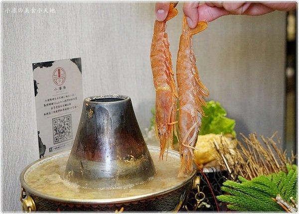 dc5531ec 6ad4 4534 acad 8aa255dfa9d9 - 熱血採訪║小瀋陽酸菜白肉鍋,景泰藍炭燒鍋,生猛海鮮、真材實料好湯底,一個人也可以獨享