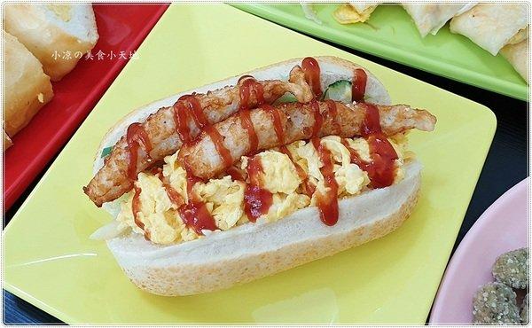 dd750943 b056 41f3 8a76 f4a4e1bc802f - 台中素食早午餐│綠比中西式素食,明蝦蛋潛艇堡、蚵仔酥、炸銀絲卷一早就能吃到很澎湃!!