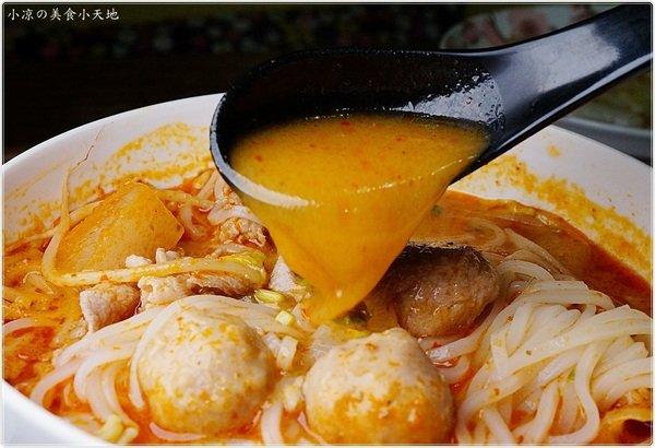 e12f5662 e02d 4172 af1e 2231f2e8d69c - 熱血採訪║泰小葉,泰式風味小食,清酸香辣人氣美饌一次嚐盡,直呼「泰」好吃啦!上班族、小資族最愛平價泰式料理!