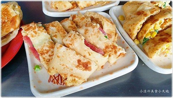 e7c60131 bb8d 48f2 9bad 888121eb2e34 - 台中傳統早餐、現擀現煎手工蛋餅,酥軟有勁份量超足~