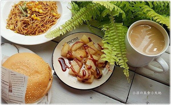 eacd2566 6fd8 405b b43d c3729299e14d - 台中蔬食早午餐║隱藏鬧區內平價中西式早午餐、蛋奶素、全素、點心樣樣有~