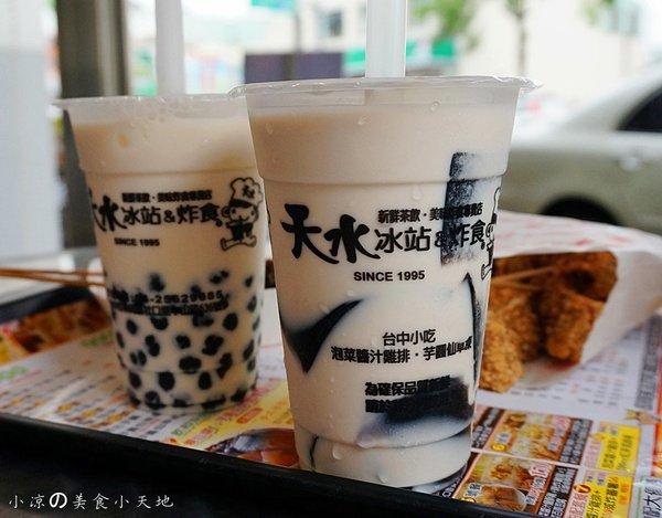 ee1a0c62 cd36 436e b16c 9952e77be30f - 天水冰站&炸食║超人氣飲料。黑糖鮮奶波霸/純鮮奶+黑糖珍珠,濃純香Q,喜歡喝波霸奶茶的人一定要試試!