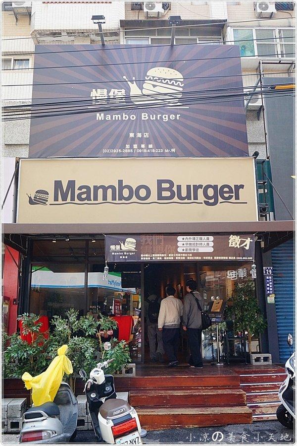 eee4aa50 51b1 406d a4d7 f65465e76071 - (熱血採訪)Mambo Burger慢堡(東海店+wifi)。北歐風格美式早午餐全天供應。東海大學美食