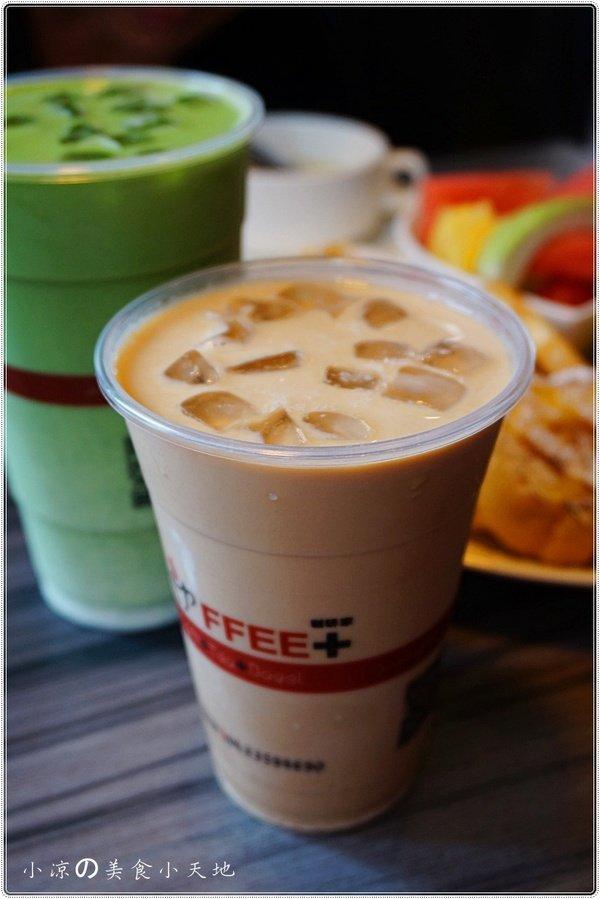 ef1b8808 95ab 4223 970e f4794ca779f9 - COFFEE+咖啡家║ 全天候早午餐。平價豐盛又美味,元氣滿滿一整天(已歇業)