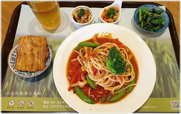f4b7c4da 100b 4ff9 91c4 d487ee849eb8 - 維根蔬食,無國界料理、火鍋、簡餐、小點樣樣有,還有小孩專屬兒童餐唷~