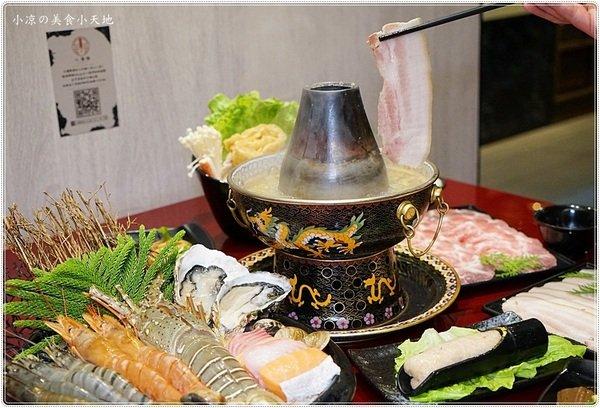 f50655d8 b847 493b 8743 89d7219b6a55 - 熱血採訪║小瀋陽酸菜白肉鍋,景泰藍炭燒鍋,生猛海鮮、真材實料好湯底,一個人也可以獨享
