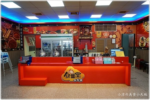 fc74513c 3737 4288 96ac 908320c076f4 - 熱血採訪║台中小火鍋,特濃番茄鍋甜出新高度,白飯、肉燥、飲料、冰淇淋、霜淇淋通通吃到飽!