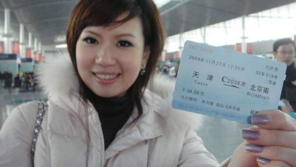 北京天津出差趣!!這回我真當格格了!!DAY3 工作也要娛樂!!