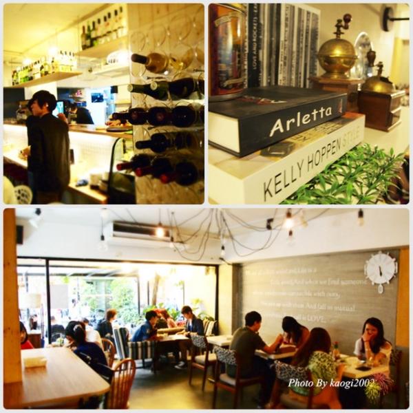 【食在台北】COFFEE TREE 咖啡樹♥愛的小聚會