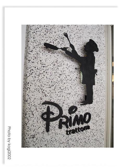 【食記】Primo好吃到會流淚,現切起士、義大利料理,一定要品嘗♥♥