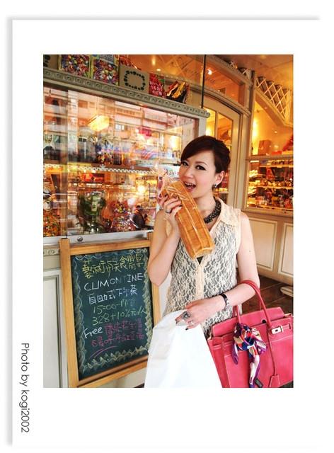 【食記】克莉蒙汀麵包生活館Climontine,低調奢華好所在